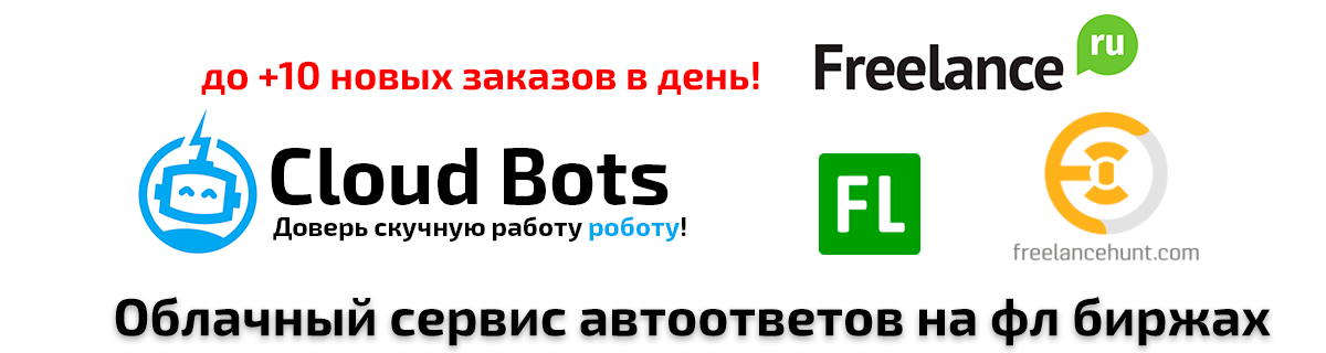 https://cloud-bots.com